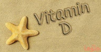 أعراض وعلامات نقص فيتامين D