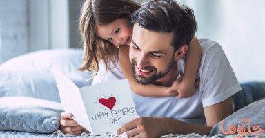 قصة وتاريخ عيد الأب وأفضل هدايا يوم الأب