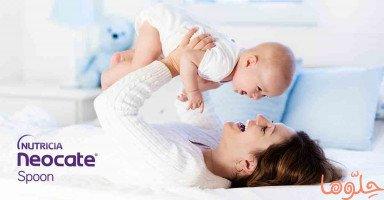 علاجات حساسية الحليب و منتج Neocate spoon  الجديد