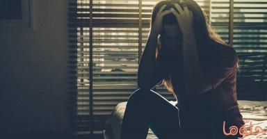 أعراض الاكتئاب وطرق علاجه