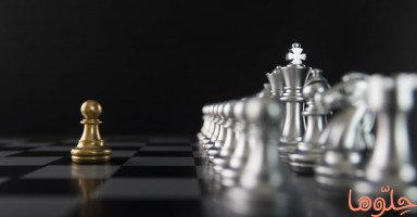 الحيل والآليات الدفاعية في علم النفس