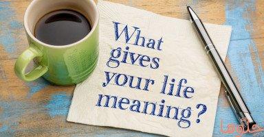 إيجاد الغاية والمعنى في الحياة