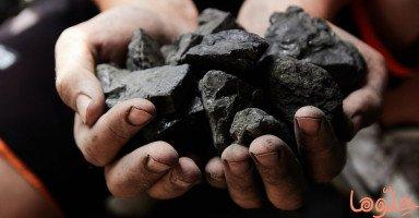 الفحم في المنام وتفسير رؤية الفحم في الحلم بالتفصيل