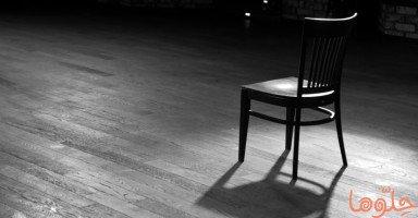 الكرسي في المنام وتفسير رؤية الكراسي في الحلم بالتفصيل