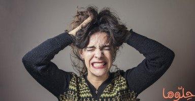 محاربة القلق والتخلص من التوتر