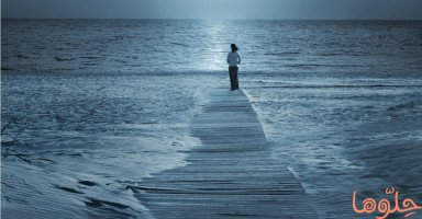 حلم البحر ورؤية الغرق في المنام