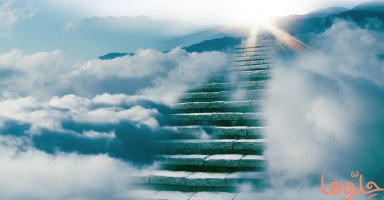 معنى حلم الجنة وتفسير رؤية الجنة في المنام