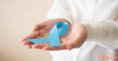 أسباب وأعراض وعلاج ضخامة البروستات