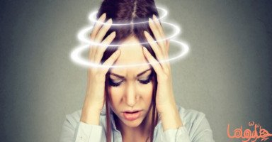 الدوخة: الأسباب، الأعراض، العلاج