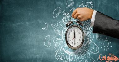 إدارة الوقت: بحث عن إدارة الوقت
