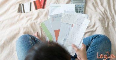 مشاكل الديون وحلول الديون المتراكمة
