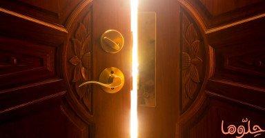 الباب في المنام وتفسير حلم الأبواب بالتفصيل