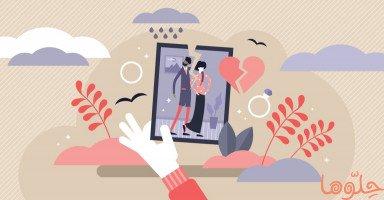 الانفصال العاطفي بين الزوجين ... هل هو بديل أفضل للطلاق؟
