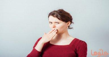 أسباب رائحة الفم الكريهة، وطرق علاجها منزلياً