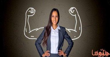قوة الشخصية وتعزيزها