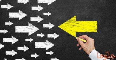 مفهوم مقاومة التغيير وأسباب مقاومة التغيير عند الموظفين