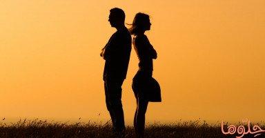 نسيان خيانة الزوجة