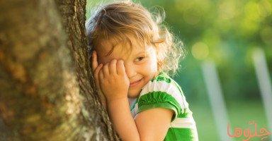 كيف تساعد طفلك الخجول؟