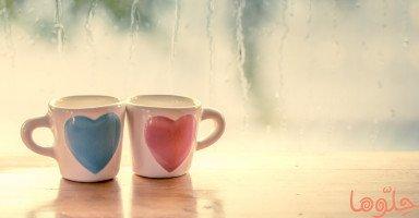 سبع طرق لاستعادة الشغف والحميمية بين الزوجين