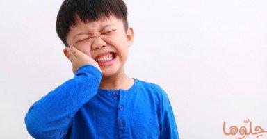 علاج مشكلة الجز على الأسنان عند لأطفال