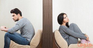 الصمت الزوجي وطريقة التعامل مع الشريك الصامت