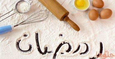 كيف تختارين وجبات السحور والإفطار المثالية في رمضان؟