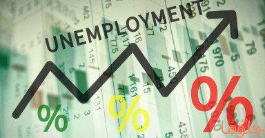 معدلات البطالة في الدول العربية وحلول لمشكلة البطالة