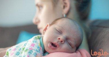 اكتئاب ما بعد الولادة (اكتئاب النفاس)