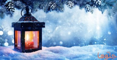 تفسير رؤية الثلج في المنام ورمز الثلج وحبات البَرَد في الحلم