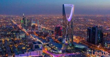 ما الذي تعرفه عن العاصمة السعودية الرياض؟