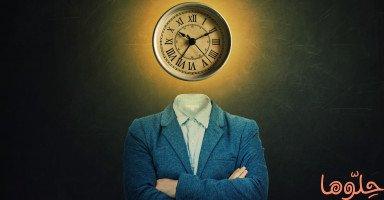 كيف تضبط الساعة البيولوجية مع جدولك اليومي؟