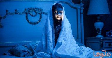 أسباب وسواس الموت عند الأطفال (الطفل الذي يخاف من الموت)