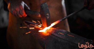 الحديد في المنام وتفسير رؤية الحديد والحداد في الحلم بالتفصيل