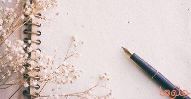 حلم القلم وتفسير رؤية القلم في المنام