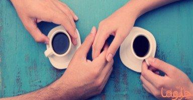 التناغم بين الزوجين