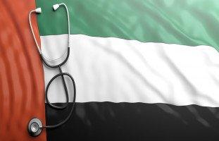 أكثر الأمراض المزمنة انتشاراً في الإمارات العربية المتحدة