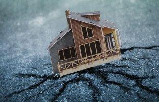 حلم الأرض والزلزال في المنام