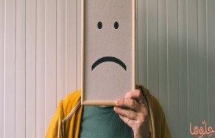 أعراض الاكتئاب: السلوكية، الجسدية، الحسية