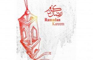 كيف تستفيدين من أيام الدورة الشهرية في رمضان؟