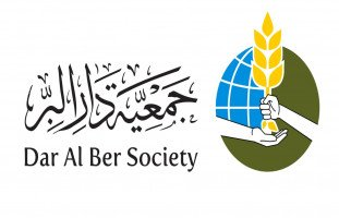 جمعية دار البر الخيرية
