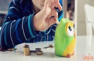 7 نصائح لتربية طفل عبقري في إدارة المال