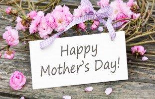 يوم عيد الأم
