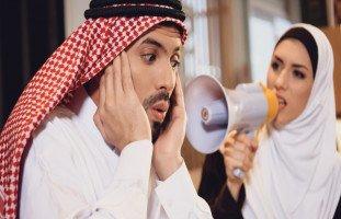 6 حيل عليك تجربتها لجعل زوجك يطيعك دائماً