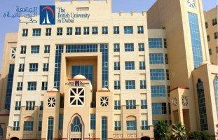 الجامعة البريطانية في دبي