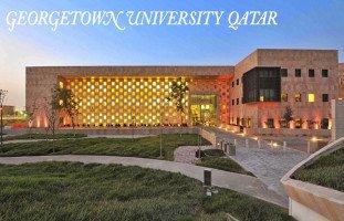 جامعة جورجتاون قطر