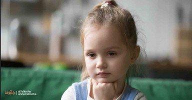 عمرها 5 سنوات وللآن لا تتكلم