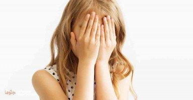 طفلتي خجولة مع الآخرين ولا تتفاعل معهم!
