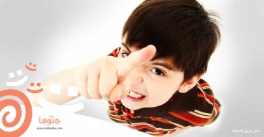 ابني يكره أبوه وصار عدواني