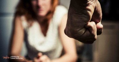 خطيبي ضربني لأني أريد إكمال تعليمي