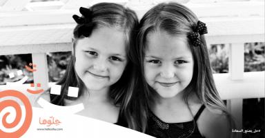اتضايق على بناتي لعدم قدرتهم على التعبير